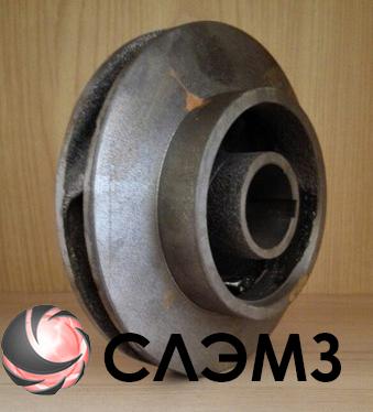 Рабочее колесо насоса ЦНС 300-540